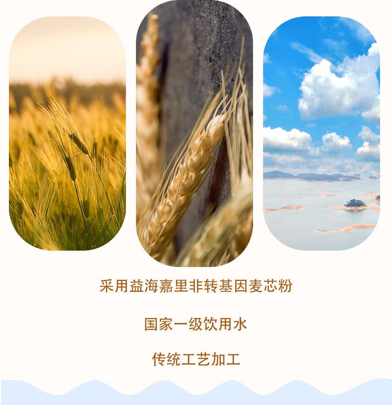 鲍鱼鸡汤面_04.jpg