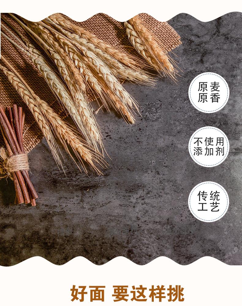 鲍鱼鸡汤面_03.jpg