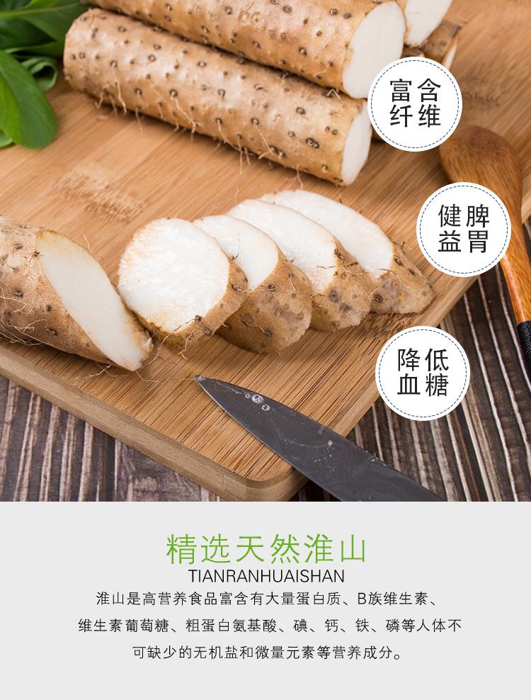 米粉-淮山亚虎app网页版_04.jpg