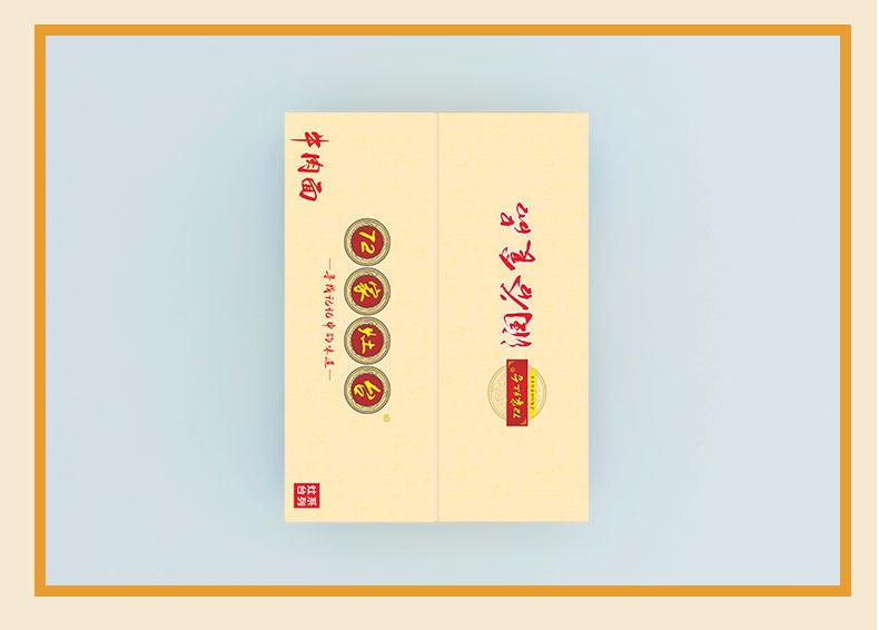 72家亚虎pt手机客户端下载牛肉面_06.jpg