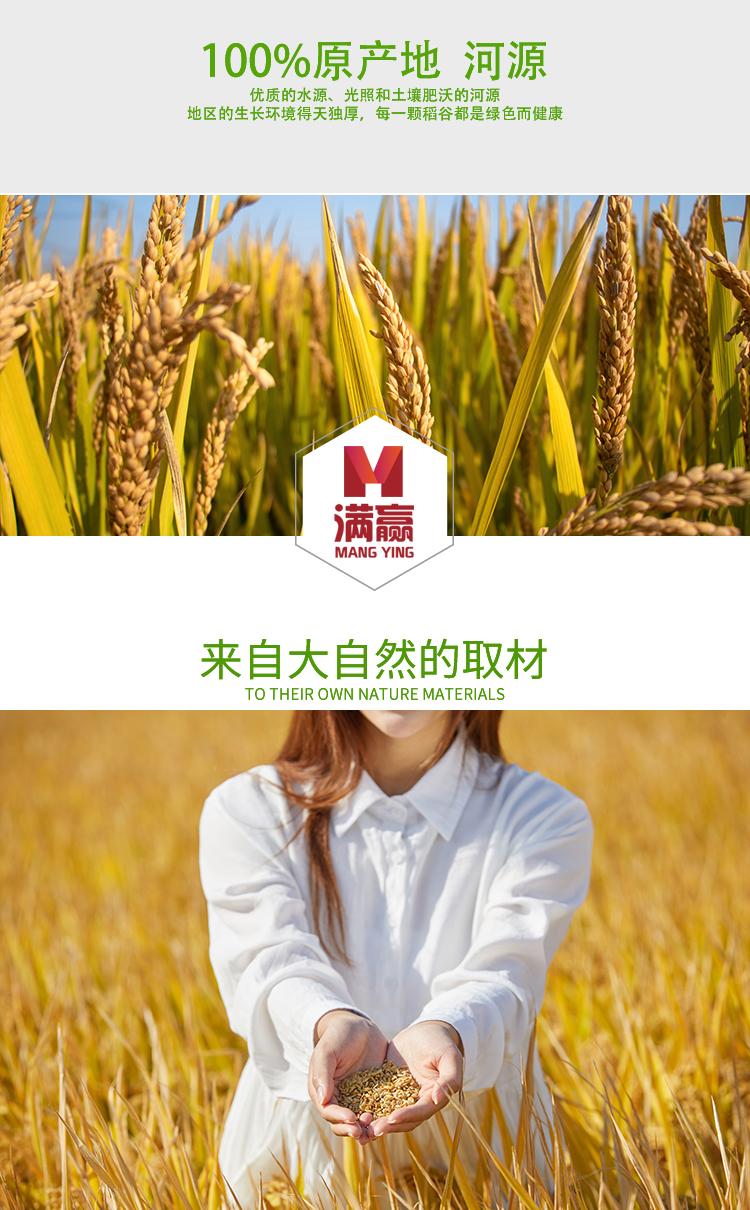 米粉-淮山亚虎app网页版_08.jpg