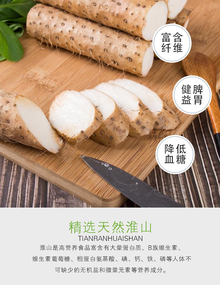 米粉-淮山3_05.jpg
