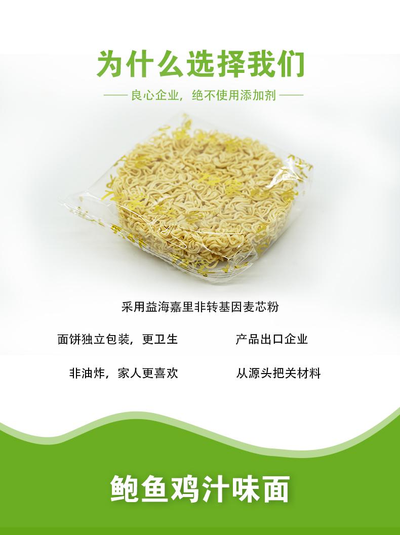玉米_08.jpg