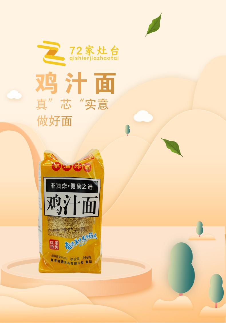 鸡汁_01.jpg