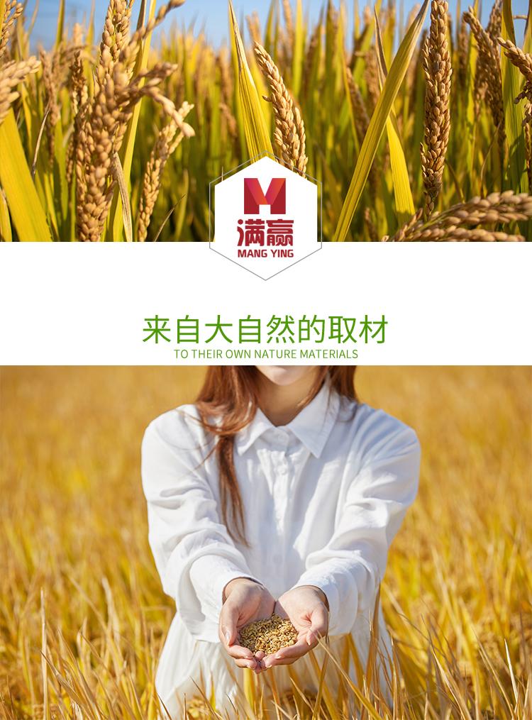 米粉-淮山亚虎官方网址2_09.jpg