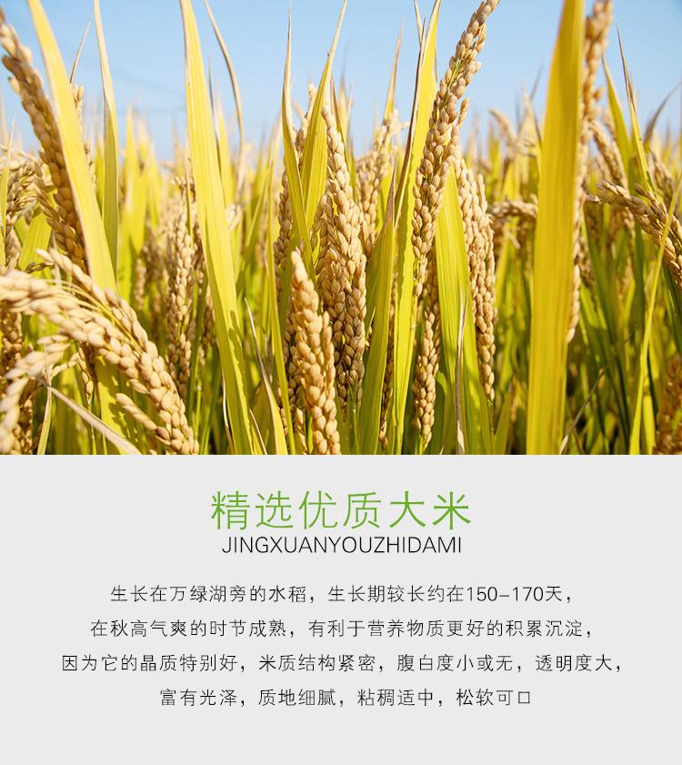 米粉-淮山亚虎app网页版_03.jpg